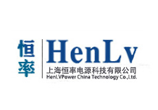 Henlv(恒率)