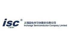 ISC(固电)