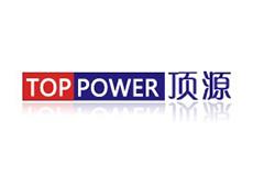 TOPPOWER(顶源)
